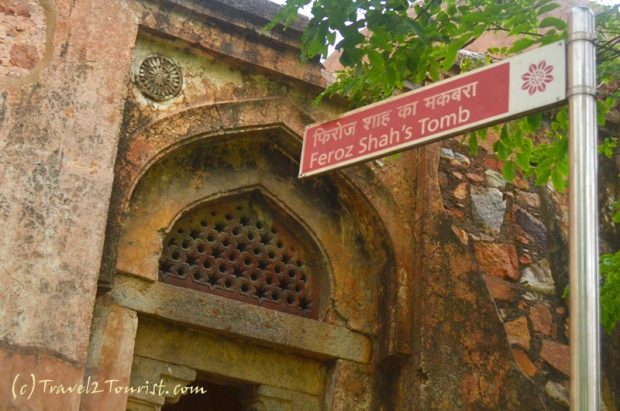 Tomb of Feroz Shah Kotla